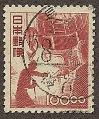 Japan Scott 435,  Blast Furnace, ,  1949 photo