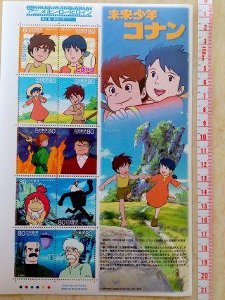 Japan 2007 Animation Mini Sheet Future Boy Conan photo