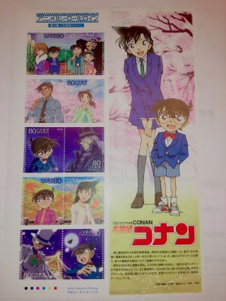 Japan Anime Detective Conan Limited Stamp Sheet Hero & Heroine Series 10 photo