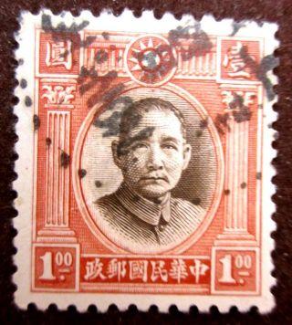 China Scott 344 photo