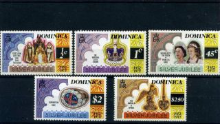 Dominica - 1977 Silver Jubilee Qeii - Sg 562/566 - photo