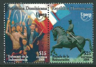 Dominican Republic 2008 - America Issue National Festivals Culture - Sc 1462 photo