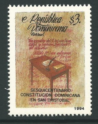 Dominican Republic 1994 - Dominican Constitution 150th Anniversary - Sc 1171 photo