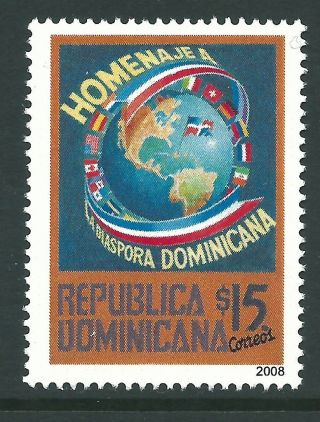 Dominican Republic 2008 - Dominican Diaspora Globe Flags - Sc 1452 photo