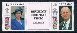 Bahamas 1991 Royal Birthdays Sg913/4 photo