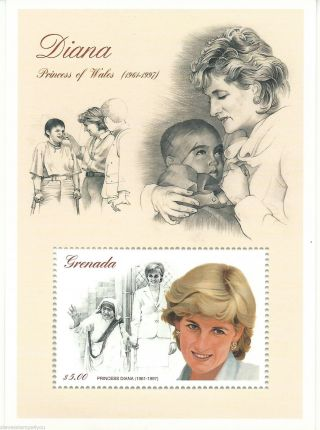 Grenada - 1997 - Ms3503 - Princess Diana - Cv £ 3.  75 - Unmounted photo