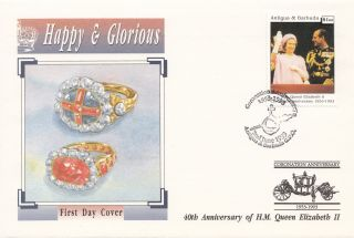 (16518) Fdc Queen Elizabeth Coronation Anniversary - Antigua Barbuda 1993 photo
