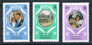 Dominica 1981 Royal Wedding Perf 12 Sg 747a/9a photo