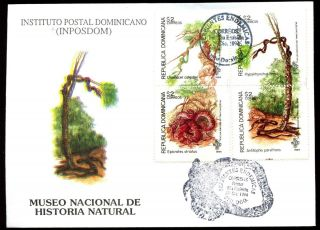 Dominican Republic 1994 Natural History,  Snakes Fdc C5469 photo