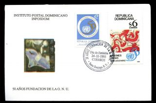 Dominican Republic 1995,  50th Anniv Of Uno Fdc C5476 photo