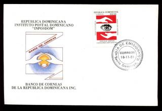 Dominican Republic 1991 Cornea Block,  Eye Fdc C5485 photo