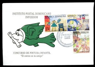 Dominican Republic 1996 Childrens Stamp Design Fdc C5489 photo