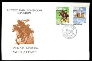 Dominican Republic 1994 American,  Postal Vehicles Fdc C5494 photo