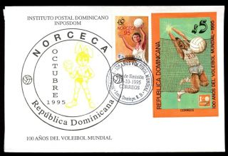 Dominican Republic 1995 Volleyball Fdc C5498 photo