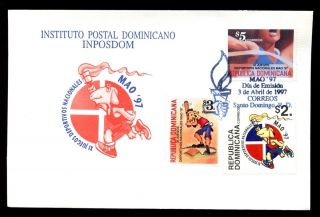Dominican Republic 1997,  11th National Games,  Sports Fdc C5502 photo