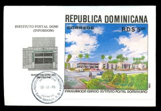 Dominican Republic 1993 Postal Institute Buildings M/s Fdc C5519 photo