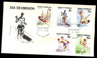 Dominican Republic 1981,  5th National Games Sports Fdc C5528 photo