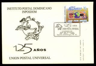 Dominican Republic 1999 Upu Fdc C5532 photo