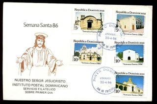 Dominican Republic 1986 Holy Week,  Churches Fdc C5535 photo