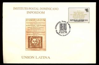 Dominican Republic 1998 Latin Union Fdc C5538 photo