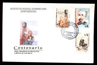 Dominican Republic 1995 Centenaries Fdc C5545 photo