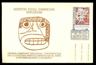 Dominican Republic 1998 Contemporary Art Fdc C5548 photo