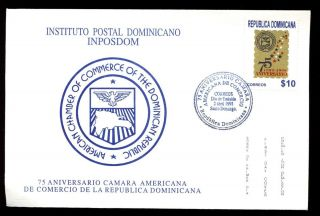 Dominican Republic 1998 Chamber Of Commerce Fdc C5549 photo
