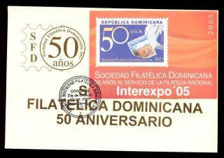 Dominican Republic 2005 Philatelic Society M/s Fdc C5554 photo