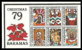 Bahamas 1979 Christmas Flowers Carnival Costumes M/sheet photo