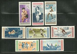 Dominican Republic 501 - 05,  C - 106 - 08 Olympic Winners 1956 & Flags photo