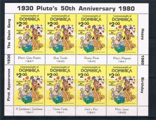 Dominica 1981 50th Anniversary Of Pluto Sheet Sg 740 photo
