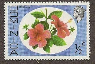 Dominica Scott 454,  Hibiscus, ,  Fg,  Nh,  1975 photo