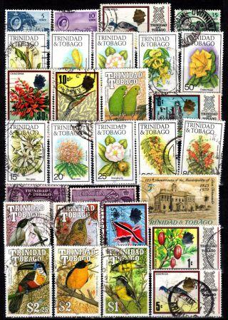 Trinidad & Tobago Selection $61.  45 Scv photo