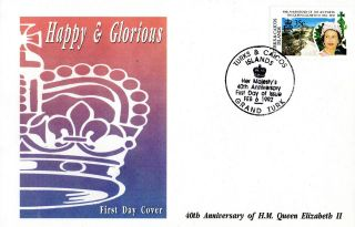 Turks & Caicos 16 February 1992 Happy And Glorious 35c First Day Cover Shs photo