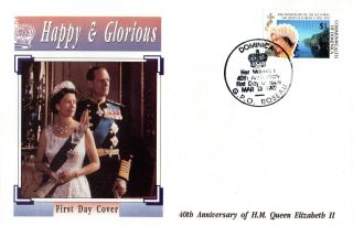 Dominica 13 March 1992 Happy And Glorious $1 First Day Cover Shs photo