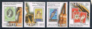 St.  Kitts 1993 40th Ann.  Of Coronation Sg 378/81 photo