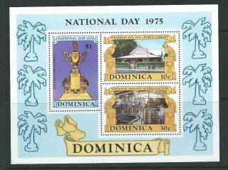 Dominica Sgms481 1975 National Day photo
