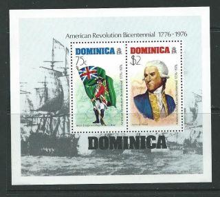 Dominica Sgms514 1976 American Revolution photo
