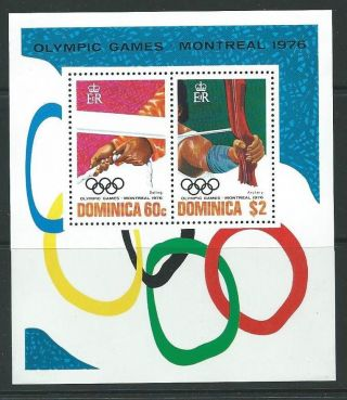 Dominica Sgms522 1976 Olympic Games photo