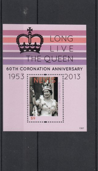 Nevis 2013 Queen Elizabeth Ii Coronation 60th Anniversary 1v Sheet Diamond photo