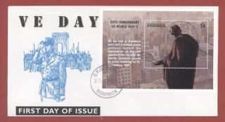 Dominica 1995 Ve - Day Anniv,  M/s First Day Cover photo