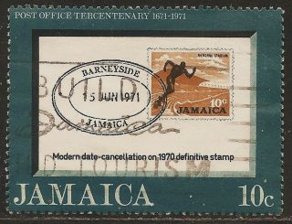 1971 Jamaica: Scott 337 (10 Cent - 300th Anniversary,  Jamaica Post Office) photo