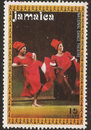1974 Jamiaca: Scott 384 (10 Cent - National Dance Theatre) - photo