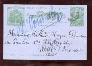 Haiti 1904 Illustrated Stationery Card To France photo
