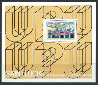 St.  Lucia Sgms610 1981 U.  P.  U photo