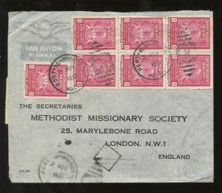 Haiti 15 Stamp Franking To Methodist Missionary Society London 1951 photo