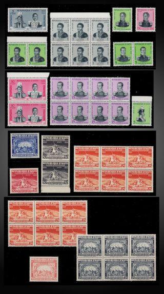 1954 Haiti Incomplete Issuen Magloire Dessalines Petion Capois Blk.  4,  6,  9 photo