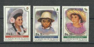 1251.  Bolivia 1994 Christmas photo