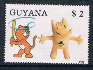 Guyana 1988 Next Olympics 1v photo