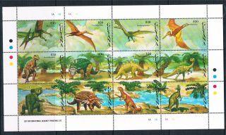Guyana 1993 Prehistoric Animals 36v Sg 3515/50 photo